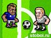 Футбольный азарт