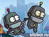 Роботы-близнецы