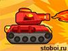 Танковые разборки