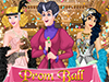 Принцессы: Выпускной бал