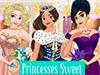 Совершеннолетие принцессы